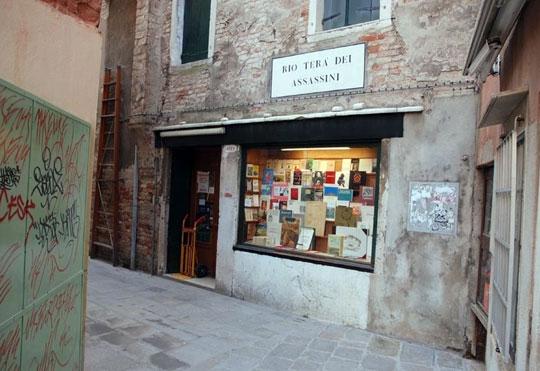 Venetie_Bertoni_boekhandel
