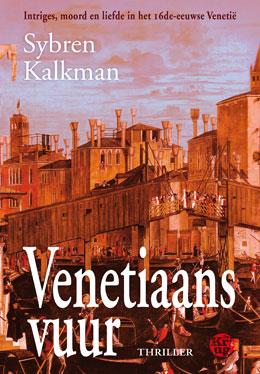 Venetie_Venetiaans-vuur-sybren-kalkman