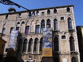 Venetie_museo-fortuny-museum
