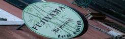 Ca' Fujiyama - met heerlijke theetuin
